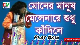 Samiron Das new song ||2018||baul gan|| stage programme
