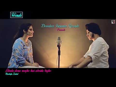 Hindi vs punjabi mixup sad song....