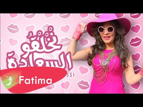 aghani fatima zahra laaroussi