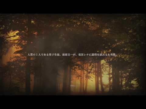 Higurashi VR