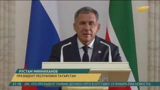 Президент Татарстана поздравил казахстанцев с 25-летием Независимости