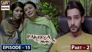 Pakeeza Phuppo  Episode 15  Part 2 - 29th July 2019 ARY Digital