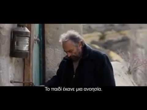 Χειμερία Νάρκη Kis Uykusu   Winter Sleep   ελληνικοί υπότιτλοι trailer HD 2014 Nuri Bilge Ceylan   V