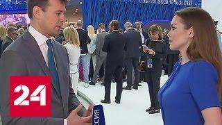 Михаил Дубин: контрафакту будет сложно попасть на российский рынок - Россия 24