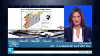 روسيا وإيران: هل يهتز التوافق حول الملف السوري؟