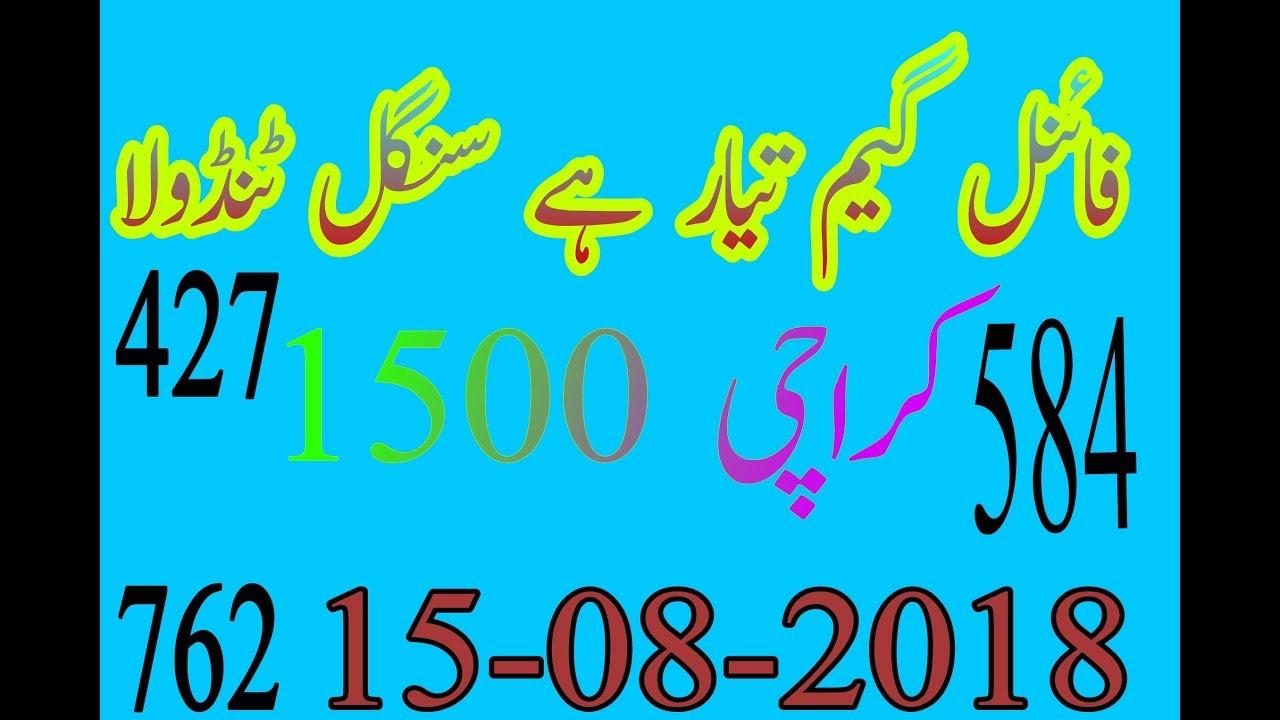Karachi Golden Satta