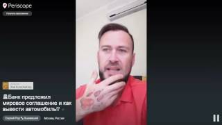 видео Адвокат: О заключении кредитных договоров и разрешении споров.