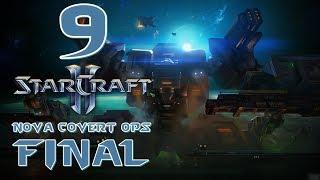 Прохождение StarCraft 2   Нова Незримая война 9   Эндшпиль ЭкспертФИНАЛ