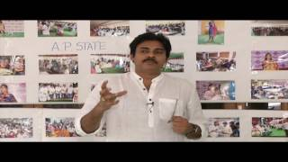 Janasena camps reviewed by party chief || pawan kalyan || janasena || janasena party