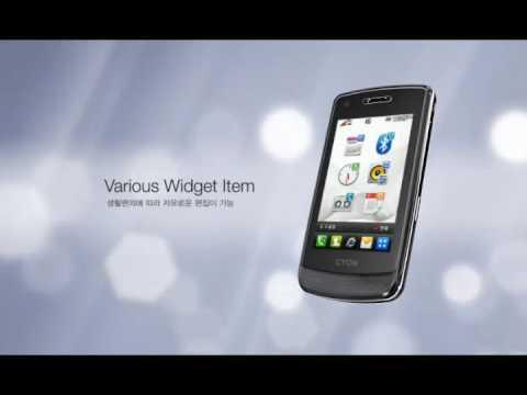 Transparent Mobile Phone(LG-GD900)