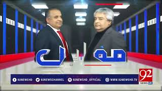 Muqabil - Unholy alliance between NAB, PTI: Shehbaz Sharif - 17 Oct 2018 - 92NewsHDUK