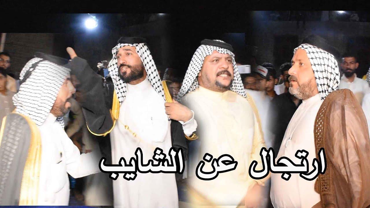 ارتجال على الشايب بين ابو سعد العكبي وسعدون الخفاجي ومحمد الابراهيمي وحيدر الابراهيمي