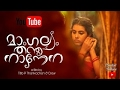 Download Mangalyam Thanthunanena Malayalam Short Film Review [Audi Reviewers] MP3 song and Music Video