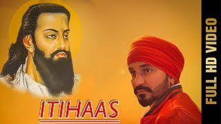 ITIHAAS | RANJIT RENNY | Latest Punjabi Songs 2019 | AMAR AUDIO