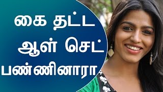 Actress Dhansika Speech at Simba Movie Audio Launch