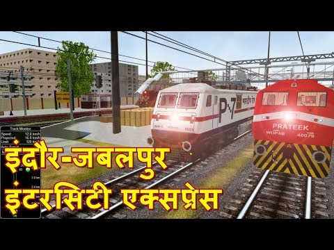 11702/Indore - Jabalpur Intercity Express   Departure From Indore    Play In Open Rail