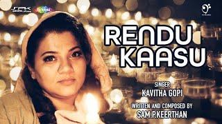 RENDU KAASU - Tamil Gospel Song 2021 | KavithaGopi | Sam.P.Keerthan|SPKgospel army||femaleprayersong