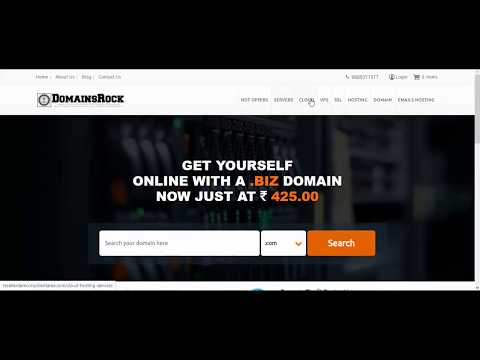 DomainsRock.Info - How to Signup for Reseller Program and How to Setup