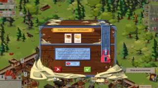 обзор игры  godgame empire