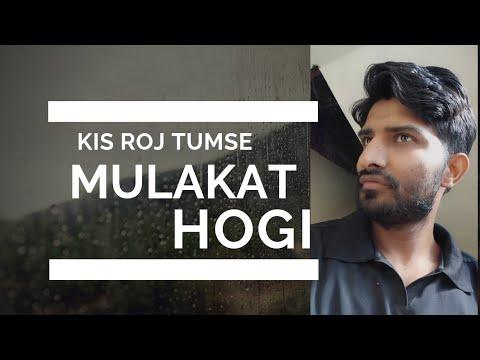 Kisi Roz Tumse Mulaakat Hogi lyrical Cover Song   Kumar Sanu & Alka Yagnik   Best Hindi song of 1997