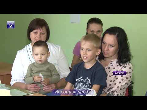 Санаторно-курортное лечение круглый год!)