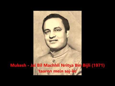 Mukesh - Jal Bil Machhli Nritya Bin Bijli (1971) - 'taaron mein sajke'