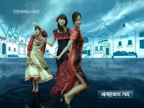 HD SNSD CF - Global Fair & Festival Incheon 15