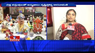 Dolls and Jewellery with Quilling Paper and Waste Materials by Sharadamani | Nellore | HMTV
