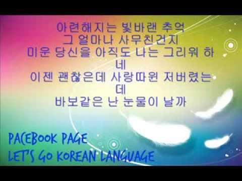 비와 당신 karaoke korean language group / mongolia /