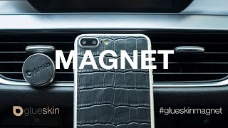 Glueskin MAGNET - аксессуары с притяжением