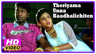 Theriyama Unna Kadhalichitten Movie | Scenes | Vijay Vasanth and Resna decide to elope | Pawan