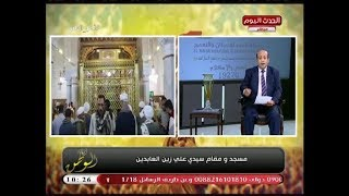 تعرف على قصة معرفة أهل المدينة بوفاة سيدي علي زين العابدين؟!