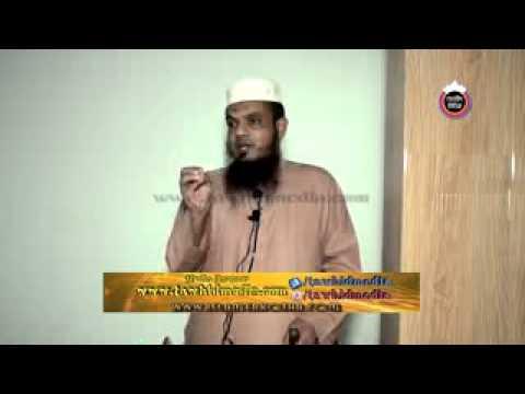 যারা ভোট চেয়ে ক্ষমতায় যেতে চায় তাদের বাংলা ওয়াশ করল  by Abdul Mumin bin Abdul Khalik