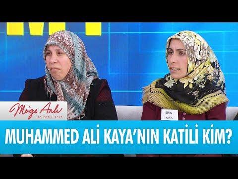 Muhammed Ali Kaya'nın katili kim? - Müge Anlı İle Tatlı Sert 11 Mayıs 2018