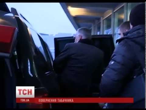 Літак із Тель-Авіва з міністром-втікачем Табачником приземлився в Борисполі