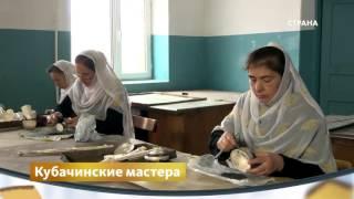 www.Apande.ru - Кубачинское серебро - Национальное достояние России