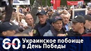 60 минут. Ток-шоу с Ольгой Скабеевой и Евгением Поповым от 11.05.17