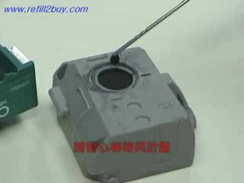 how to clean ink absorber canon pixma mp160