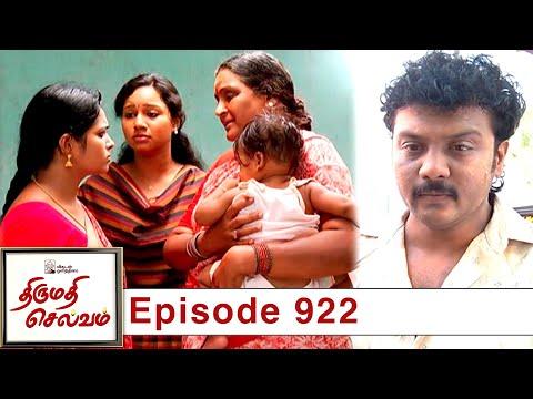 Thirumathi Selvam Episode 922, 27/07/2021   #VikatanPrimeTime