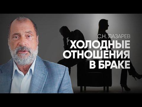Лазарев . смотреть онлайн бесплатно — хорошее качество