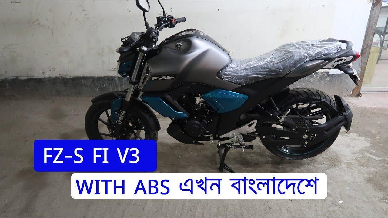 Yamaha FZS Fi v2 Price in Bangladesh 2021 | BD Price