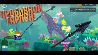 The FisherCat. НОВЫЙ ГАРПУН НА МАКСИМУМЕ!