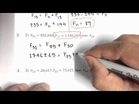การบทประยุกต์ 2 ตอนที่ 9 : คณิตเพิ่มเติม ม.1