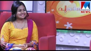 Director and actress Shalin Soya | Manorama News