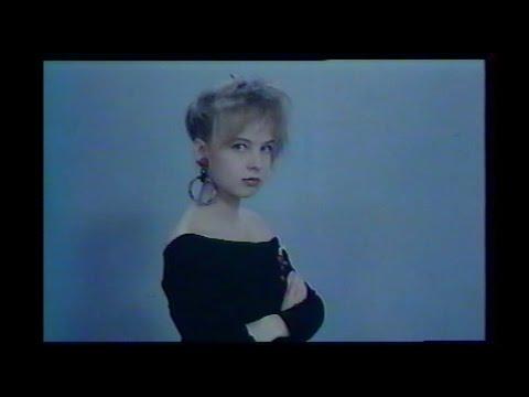 La petite allumeuse (1987) Bande annonce