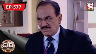 CID(Bengali) - Ep 577 -  12th May, 2018