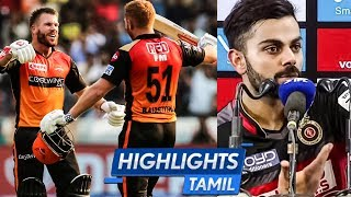 WARNER & BAIRSTOW Rocking Double Century & RCB's Poor Performance | Full Match Highlights