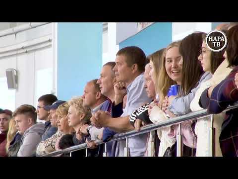 Торжественное закрытие Спартакиады Наро-Фоминского округа по хоккею с шайбой сезона 2018-2019