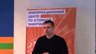 Что такое адронный коллайдер? Лекция Андрея Шошина в ИЦАЭ Новосибирска
