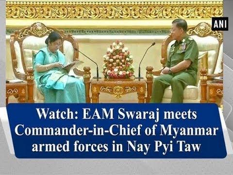 Watch: EAM Swaraj meets Commander-in-Chief of Myanmar armed forces in Nay Pyi Taw - Myanmar News